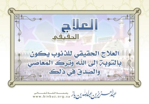 بطاقات 1039_1279330178.jpg